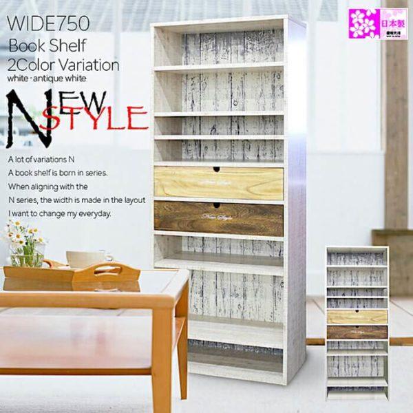 wide750