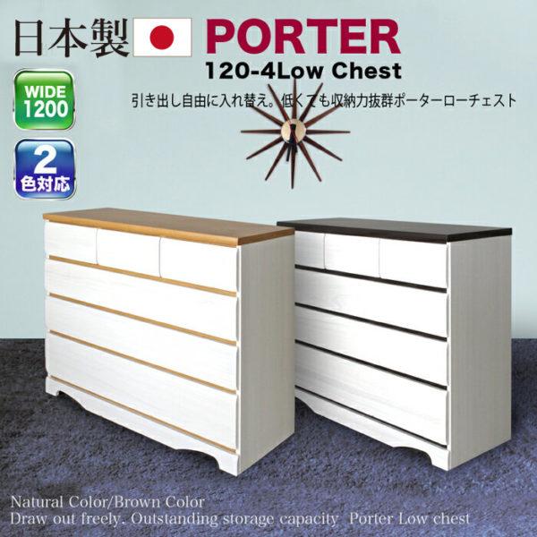 porter6
